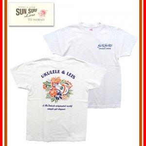 SS77981 UKULELE & LEIS ウクレレ レイ Tシャツ