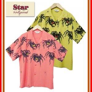 SH37875 「TARANTURA」 レーヨンオープンシャツ