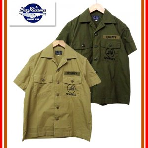 BR37817 半袖 ベトナムシャツ