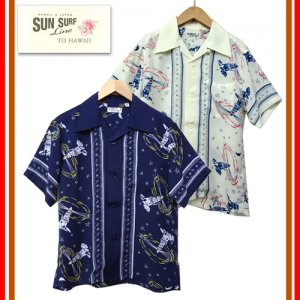 SS37791 「THE LIGHTHOUSE」 HWAIIAN SHIRTS
