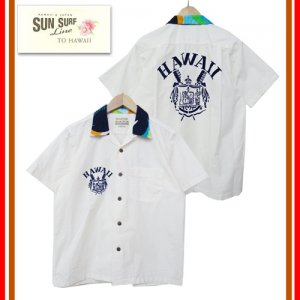 SS37891 「HAWAIIAN CREST」 OPEN COLOR DINER SHIRT