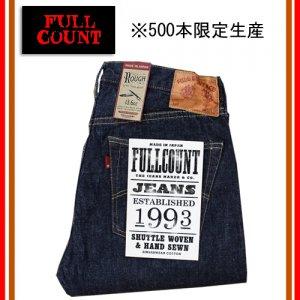 【※世界500本限定生産】 1108R ROUGH 1108モデル