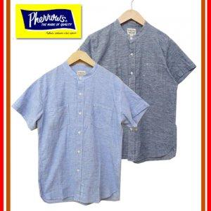 【限定生産】18S-791WSS コットンリネンバンドカラーワークシャツ
