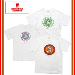 4601 「CAMP EMERALD BAY」 プリントTシャツ