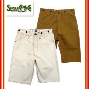 FICTION ROMANCE SC51757 13oz BROWN DUCK ONE PIECE FLY SHORTS