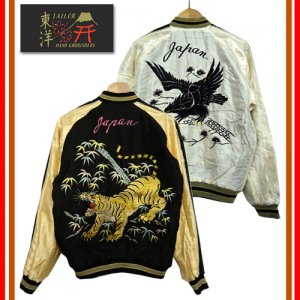 TT14205 「Black Eagle×Roaring」 リバーシブルスカジャン