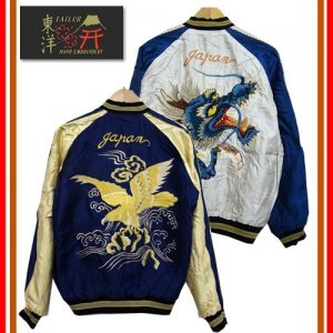 TT14205 「Dragon Head×Gold Eagle」 リバーシブルスカジャン
