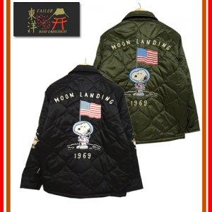 TT14209 TAILOR東洋×PEANUTS VIETNAM LINER JACKET 「Moon Landing」