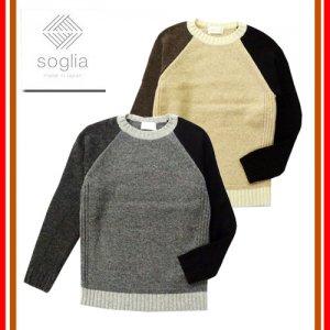 Landnoah Sweater ランドノア セーター クレイジーパターン