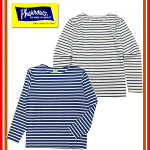 19S-Cedric インディゴボーダーバスクシャツ