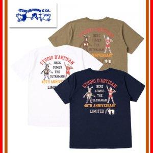 【予約3月下旬〜4月入荷】ウルトラマンコラボTシャツ USAコットンTシャツ