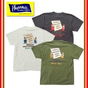 19S-PT6 プリントTシャツ