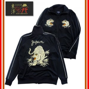 TT68241 ZIP UP JERSEY 「JAPAN TIGER」 スカ刺繍ジャージ