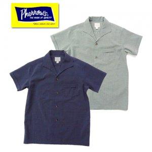 19S-PICS1 イタリアンカラー半袖オープンシャツ