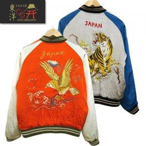 TT14382 港商 SPECIAL EDITION SOUVENIR JACKET 「ROALING TIGER×EAGLE」