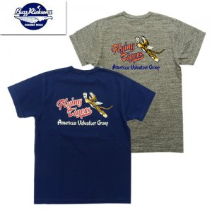 BR78168 SLUB T-SHIRT AMERICAN VOLUNTEER GROUP