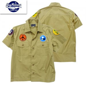 BR38144 VIET-NAM SHIRTS 「PEACE」 PATCH