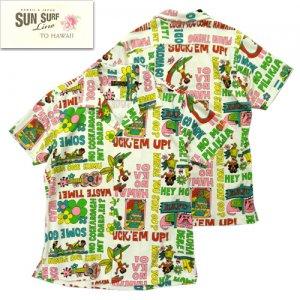 SS78208 「ISLAND TIME」 クールマックスコットン鹿の子オープンシャツ