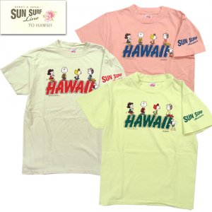 SS78228 SUN SURF×PEANUTSコラボ 「HAWAII」 Tシャツ