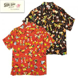SS38040 「FUN ISLAND OF HAWAII」 HWAIIAN SHIRTS