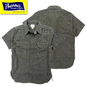 【カタログ未掲載】(店舗限定モデル) 19S-770WSS クールマックラウンドヨークワークシャツ