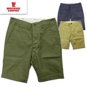 Lot 1204 CHINO SHORTS