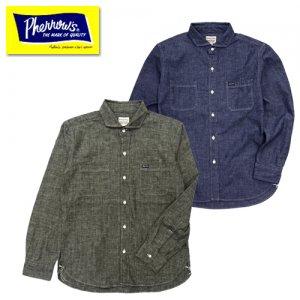 19W-794WS ホリゾンタルカラーシャンブレーワークシャツ
