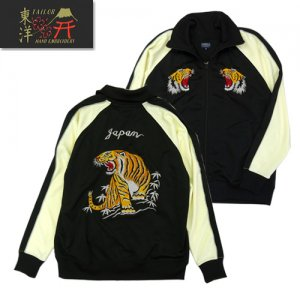 TT68366 ZIP UP JERSEY「JAPAN TIGER」スカ刺繍ジャージ