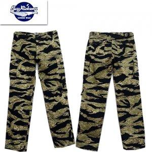 BR41903 「GOLD TIGER PATTERNS PANTS」