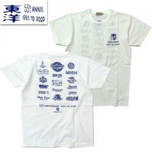 TOYO ENTERPRISE.CO.LTD 55周年記念 「55th ANNIVERSARY SLUB YARN T-SHIRT」