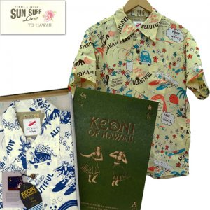 SS38467 「POPS」 by KOJI TOYODA HAWAIANN SHIRTS