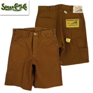 SC51843 BROWN DUCK WORK SHORTS