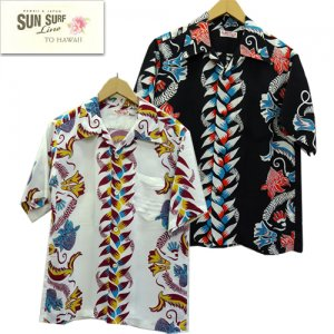 SS38326  RAYON HAWAIIAN SHIRT 「SUMMERING BORDER」