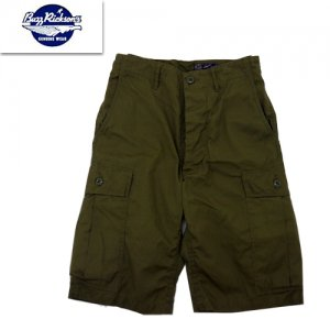 BR51907 TROUSERS MEN'S COTTON WILD RESISTANT POPLIN, OLIVE GREEN ARMY SHADE 107 SHORTS