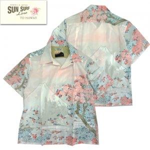 SUN SURF×葛飾北斎 SPECIAL EDITION SS38468 桜花に富士図 桜富士 HAWAIIAN SHIRTS