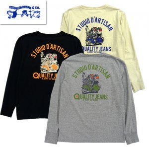 8010B プリント長袖Tシャツ
