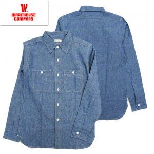 Lot3076 「Triple Stitch Work Shirts Chambray」
