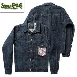 SC11502 14oz 砂糖黍 江戸藍混 デニムジャケット