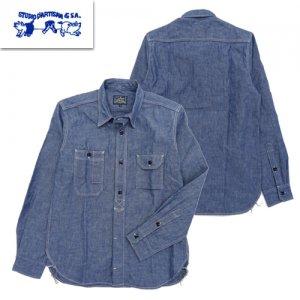 5333A ヘビーシャンブレー ワークシャツ