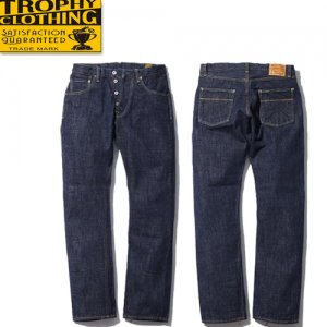 1607 14.5oz NARROW DIRT DENIM