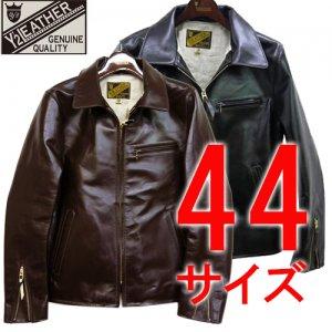 カタログ未掲載 全国限定50着!44(XXL)サイズ PR-65 襟付きシングルライダース