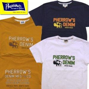 21S-PT11「PHERROW'S DENIM」プリントTシャツ