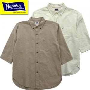 21S-P7BD1 コットンリネン七分袖ボタンダウンシャツ