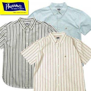 21S-PBDS2 半袖ストライプボタンダウンシャツ