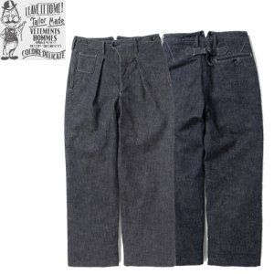 OR-1073B French Work Trousers