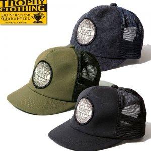TR21SS-705 EARTH LOGO WORK MESH CAP
