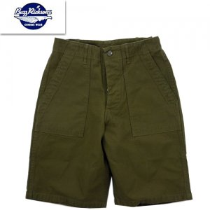 BR51735 SHADE 107,TYPE 1,CLASS SHORTS