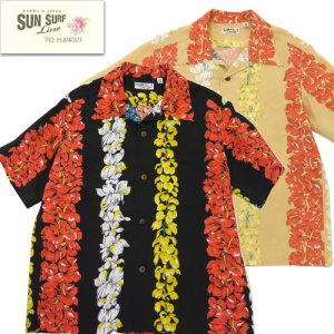SS38579 RAYON HAWAIIAN SHIRT「FLORAL CHAIN」