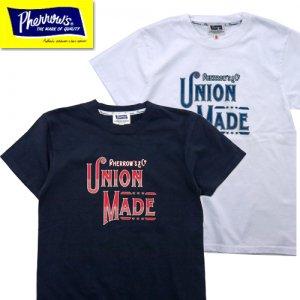 カタログ未掲載モデル 21S-PT15 「UNION MADE」プリントTシャツ