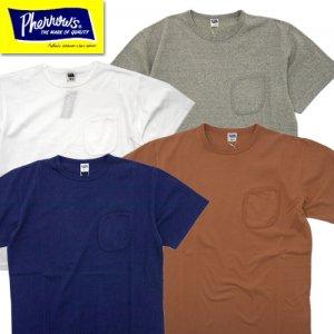 21S-PBBT1 パイピングポケットTシャツ